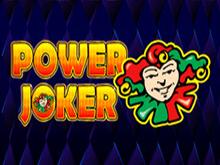 Видеопокер Мощный Джокер - найдите способ сорвать джекпот