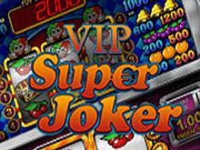 Супер Джокер Вип - слот в казино на реальные деньги